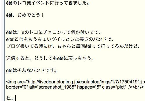 screenshot_1986