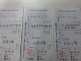 20120906_163002
