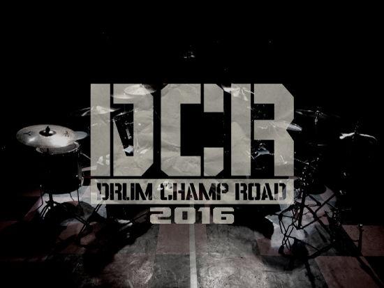 dcr_logos