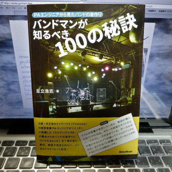 IMG_0536s