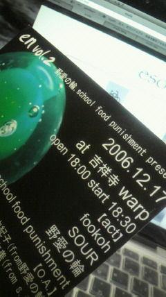 2011100621220000