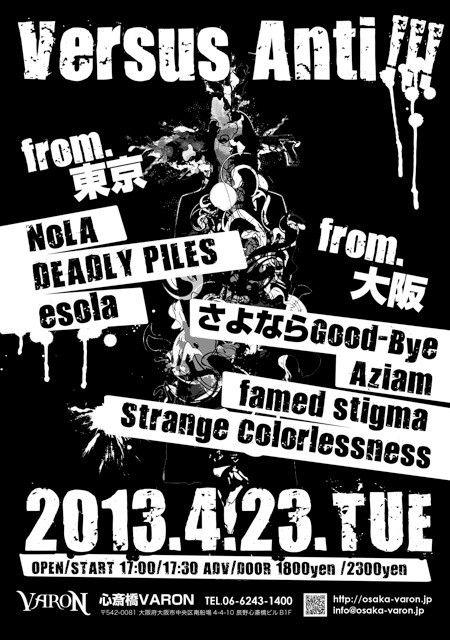 2013_3_13