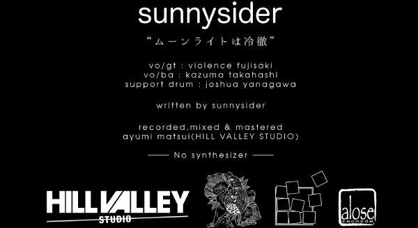 sunny_cre-のコピー