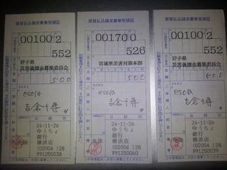20121127_011500
