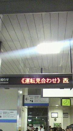 2011092120020000