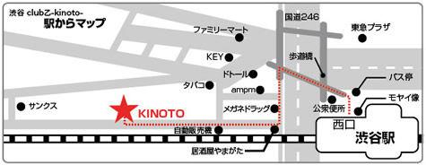 kinoto_map