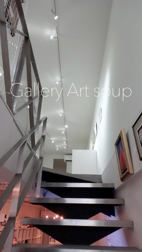 アートスープ階段下から_ロゴあり
