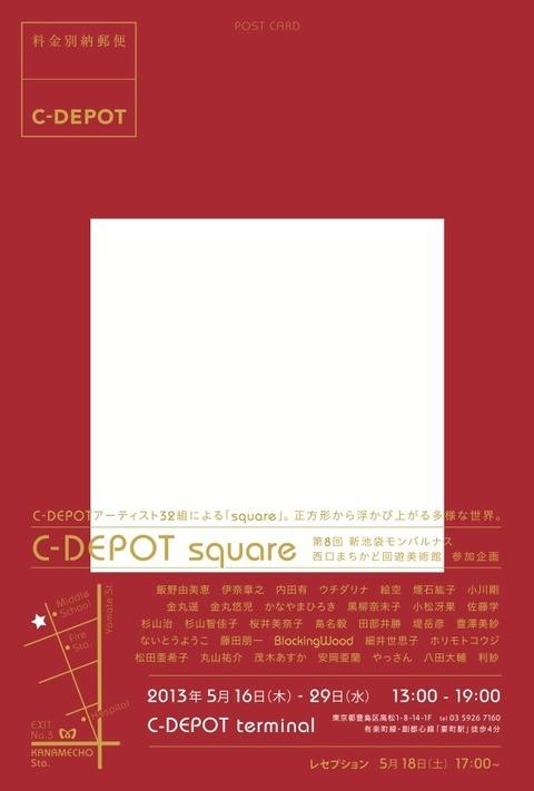 square13_2