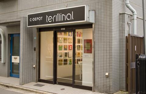 terminal_ikebukuro