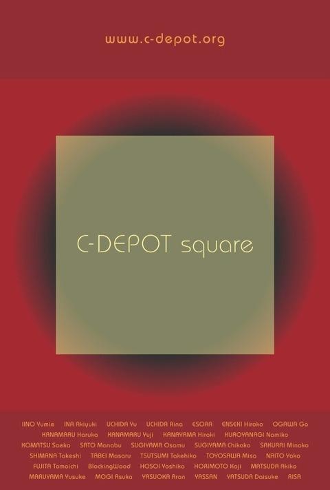 square13_1