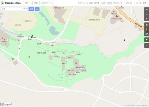 100首里城151117