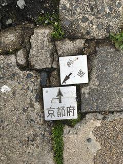 ツーショット京都府と阪急