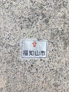福知山市金属プレート2