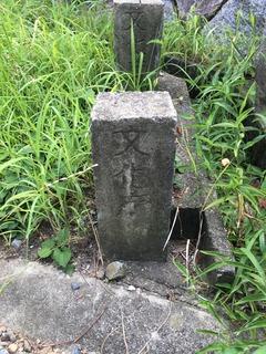 文化庁コンクリート杭2