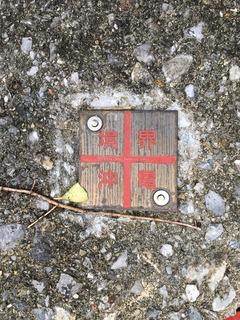 沖縄電力金属プレート2
