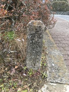 上野城史跡境界