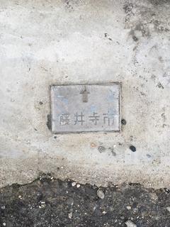 藤井寺市金属プレート2