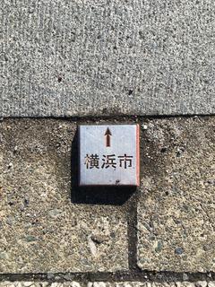 横浜市金属プレート2