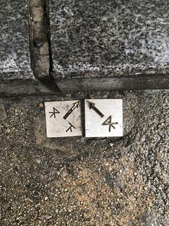 ツーショット大阪市と大阪市下水