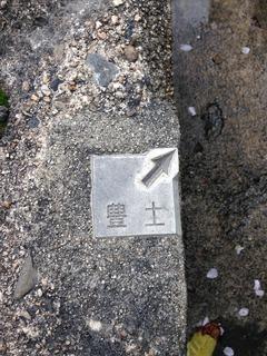豊中市金属プレート(道路)