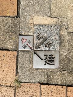 スリーショット大蔵省と建設省と神戸市