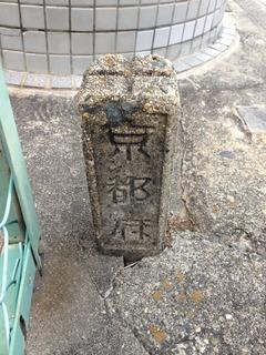 京都府コンクリート杭