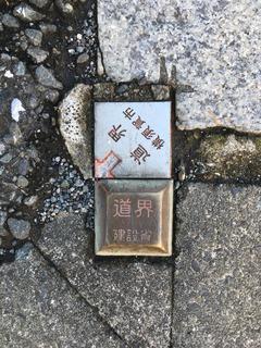 ツーショット建設省と横須賀市