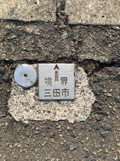 三田市金属プレート2