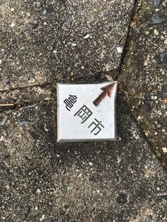 亀岡市金属プレート