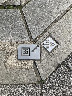 ツーショット国交省と神戸市