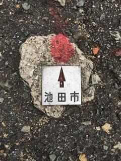 池田市金属プレート2
