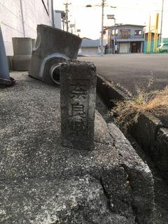 奈良県コンクリート杭
