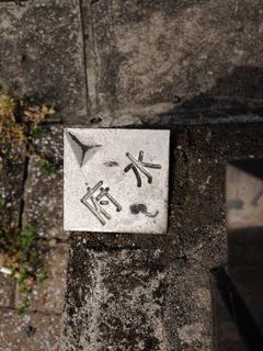 大阪府金属プレート(水路)