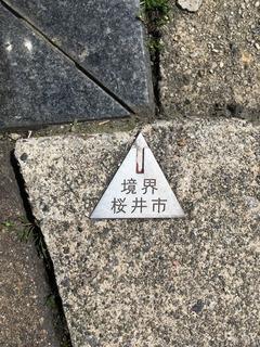 桜井市金属プレート