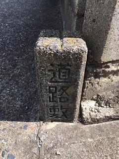 道路敷コンクリート杭