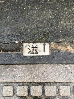 滋賀県金属プレート