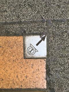 神戸電鉄金属プレート