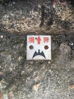 福山市金属プレート