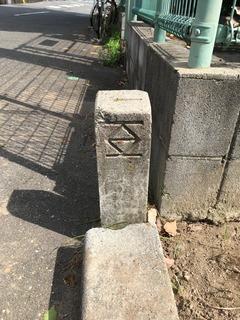 大阪ガスコンクリート杭