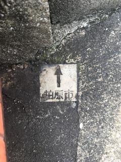 柏原市金属プレート2