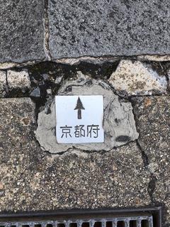 京都府金属プレート2