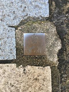 神奈川県金属プレート