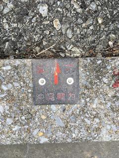 沖縄電力金属プレート