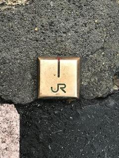 JR金属プレート2(奈良会東調査士ご提供)