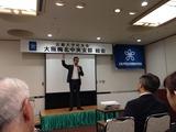 大阪梅北中央支部 2016年度定期総会