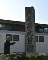 県内で最大級の大きさを誇る八幡東区高見2丁目の国境石