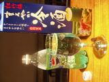きゅうりコーラ2