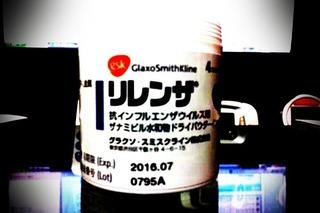 07d83a0f.jpg
