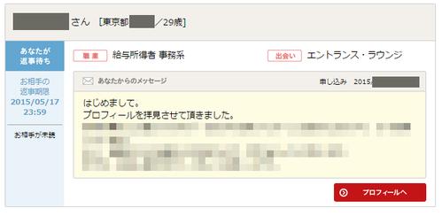 okotowari_midoku