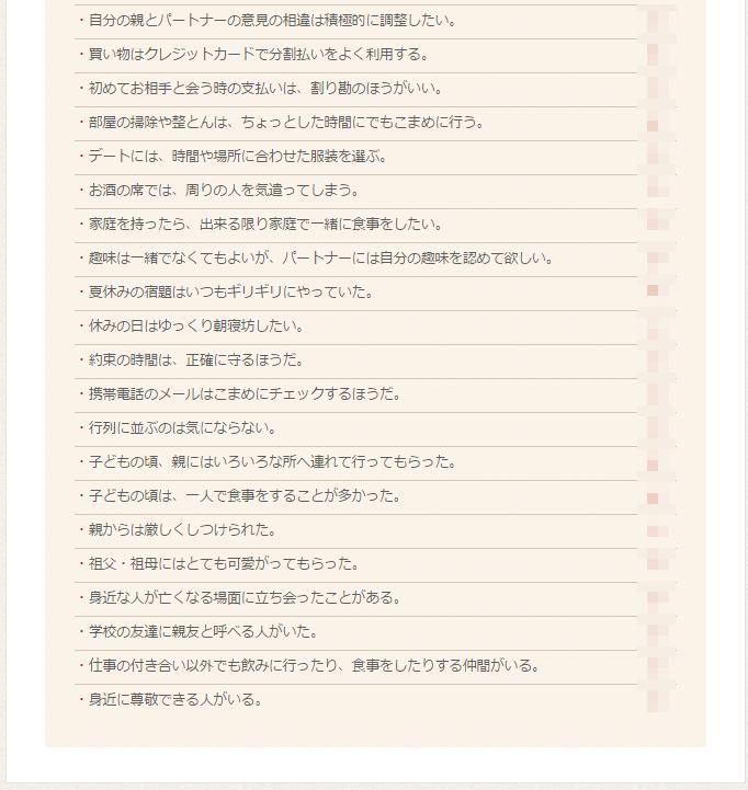 shokaisho3